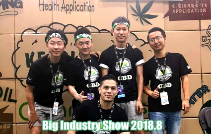 cannapresso cbd USA team